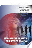 Management of Service Businesses in Japan Book