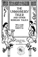 The Unmannerly Tiger and Other Tales