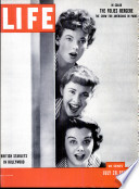 28 июл 1952