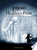 Library of Heaven s Path 1
