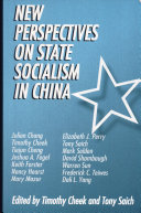 New Perspectives on State Socialism in China [Pdf/ePub] eBook