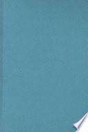 California School Law