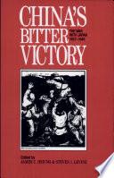 China's Bitter Victory
