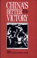 China s Bitter Victory