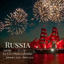 Russia 8 5 X 8 5 Photo Calendar January 2020   June 2021