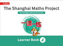 The Shanghai Maths Project Year 4