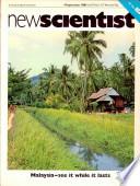 Sep 4, 1980