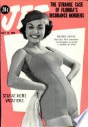 Jul 17, 1958