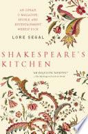 Shakespeare s Kitchen