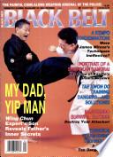 Aug 1990