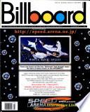 13. Dez. 1997