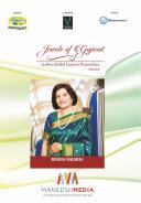 Jewels of Gujarat: Rekha Bajaria Pdf/ePub eBook