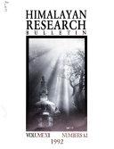 Himalayan Research Bulletin