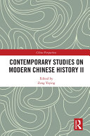 Contemporary Studies on Modern Chinese History II