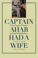 Captain Ahab Had a Wife