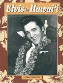 Elvis in Hawaiʻi