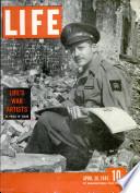 30 апр 1945