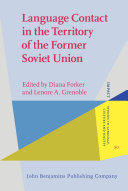 Language Contact in the Territory of the Former Soviet Union Book