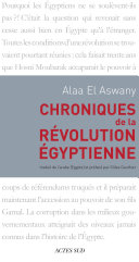 Chroniques de la révolution égyptienne