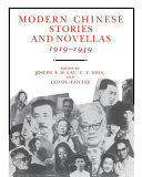 Modern Chinese Stories and Novellas  1919 1949