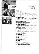 Hong Kong Industrialist Book PDF