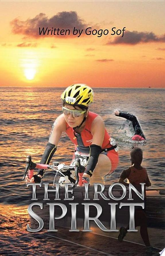 The Iron Spirit