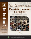 Am I Not a Human? (4): The Suffering of the Palestinian Prisoners Detainees& ebook