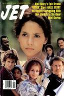 15 фев 1993