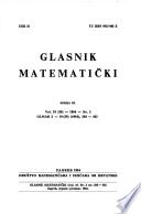 1984 - Vol. 19, No. 2