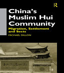 China s Muslim Hui Community