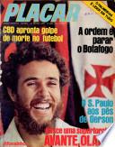 1971年4月23日