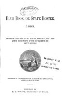 California Blue Book