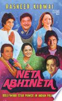Neta–Abhineta