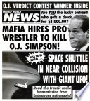 Nov 7, 1995