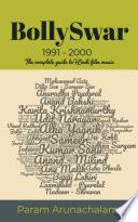BollySwar: 1991 - 2000