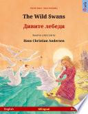 The Wild Swans                                English     Bulgarian  Book PDF