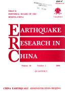 Earthquake Research in China