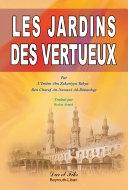 Pdf رياض الصالحين فرنسي 14.5*21.5 Les Jardins Vertueux 14.5*21.5 Telecharger