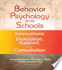 Behavior Psychology in the Schools Book
