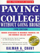 Paying For College Without Going Broke 1998