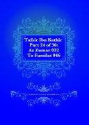 Pdf Tafsir Ibn Kathir Juz' 24 Telecharger