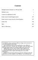 Jewish Travel Guide  1999