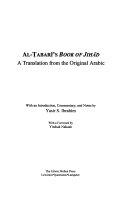 Al Tabari S Book Of Jihad