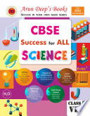 Arun Deep s CBSE Success for All Science Class 7   For 2022 Examinations