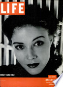 8 јан 1951
