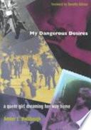 My Dangerous Desires