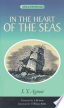 In The Heart Of The Seas PDF