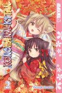 Konohana Kitan  Volume 2