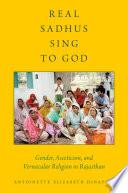 Real Sadhus Sing to God Book