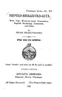 Srimad Bhagavad gita  with Text  Word for word Translation  English Rendering  Comments  and Index
